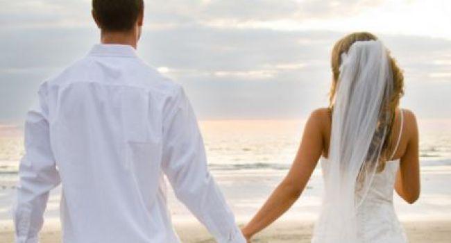 Se marier et donner en mariage